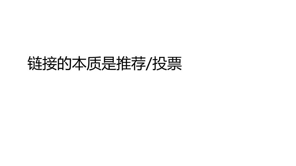 幻灯片50.PNG