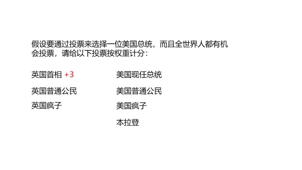 幻灯片51.PNG
