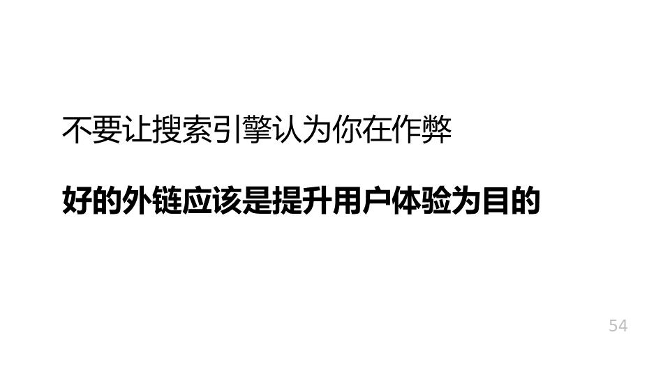幻灯片54.PNG