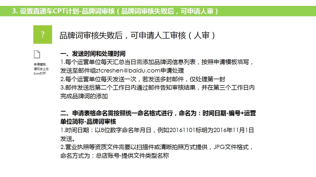 幻灯片30.JPG