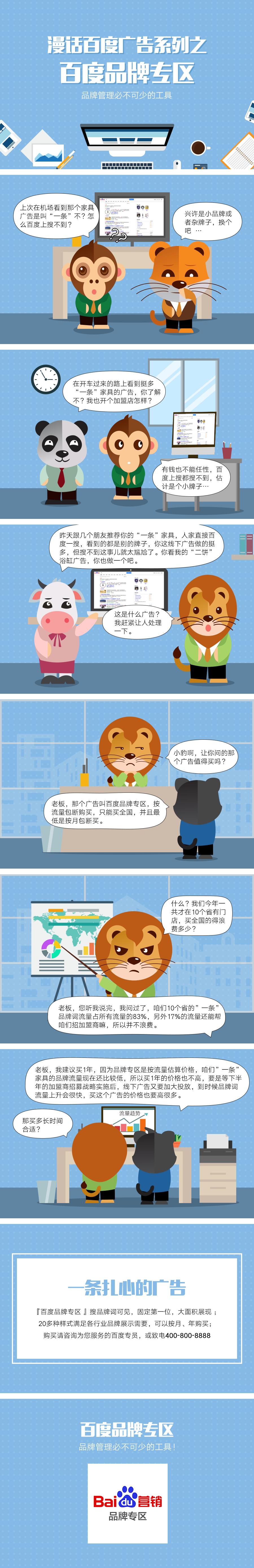 漫画品专.png