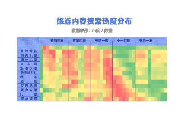 数据图-14.png