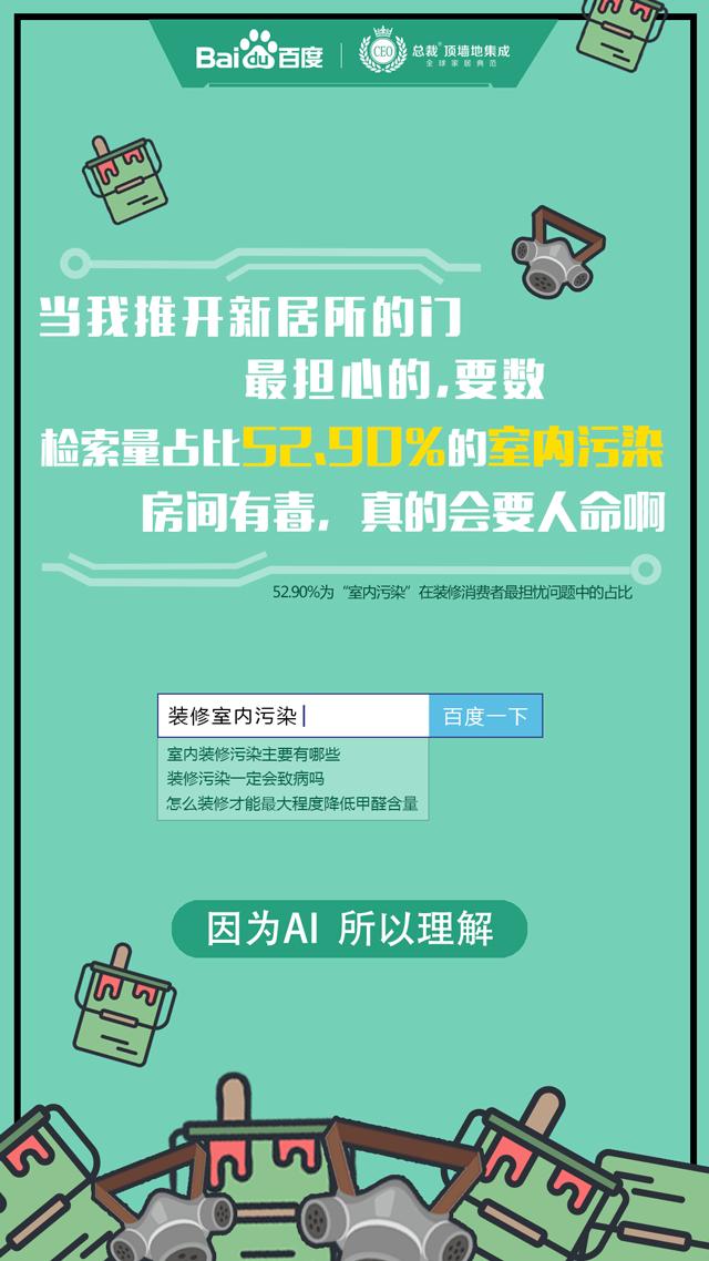 易美家-海報4.png