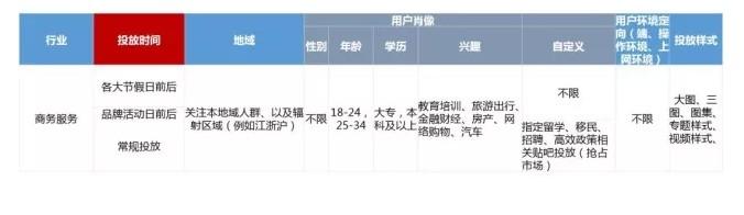商务7.JPG