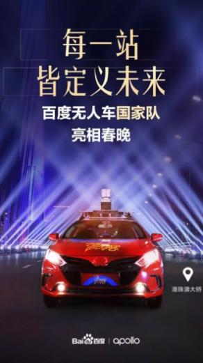 BaiduHi_2018-5-23_17-16-43.png