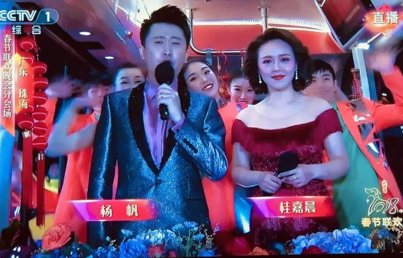 BaiduHi_2018-5-23_17-15-40.png
