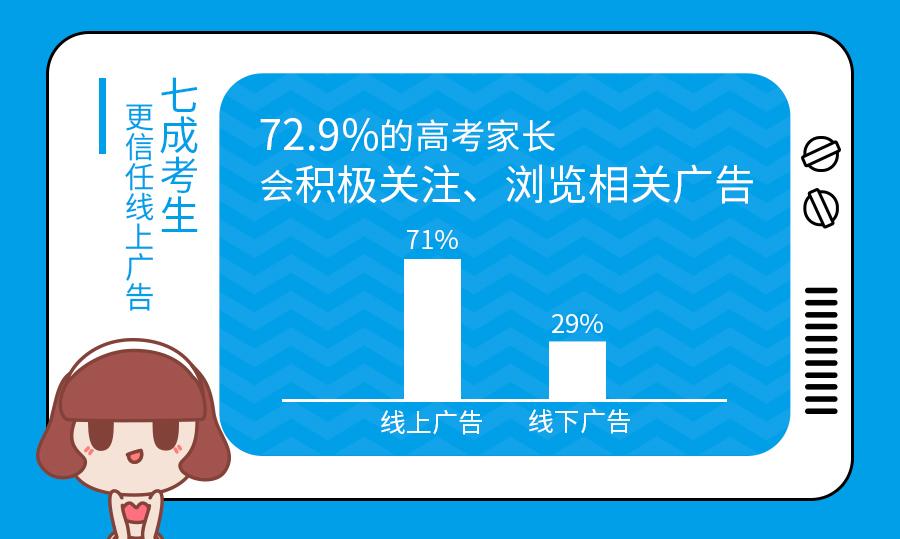 七成(1).jpg