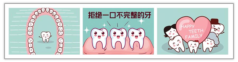 医美三图.jpg