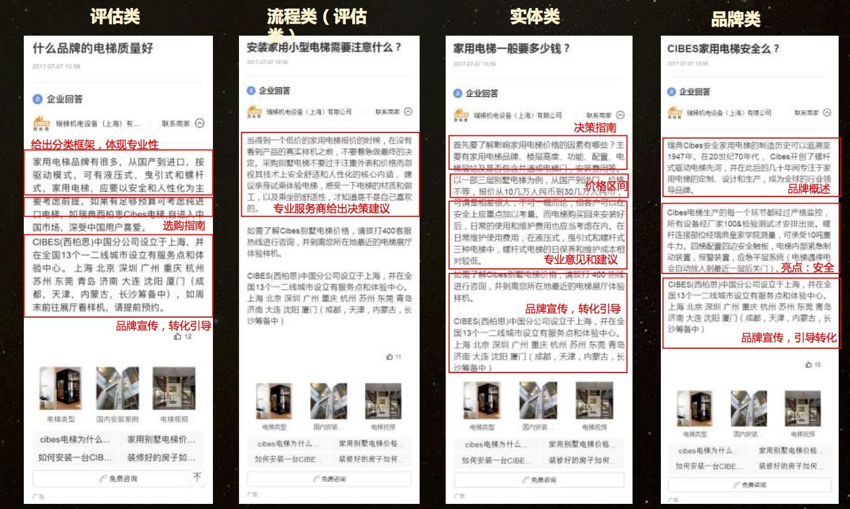 瑞梯机电设备(上海)有限公司.jpg