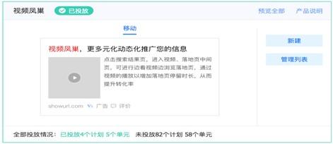 业务端管理2.jpg