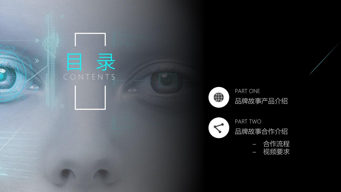幻灯片02.jpg