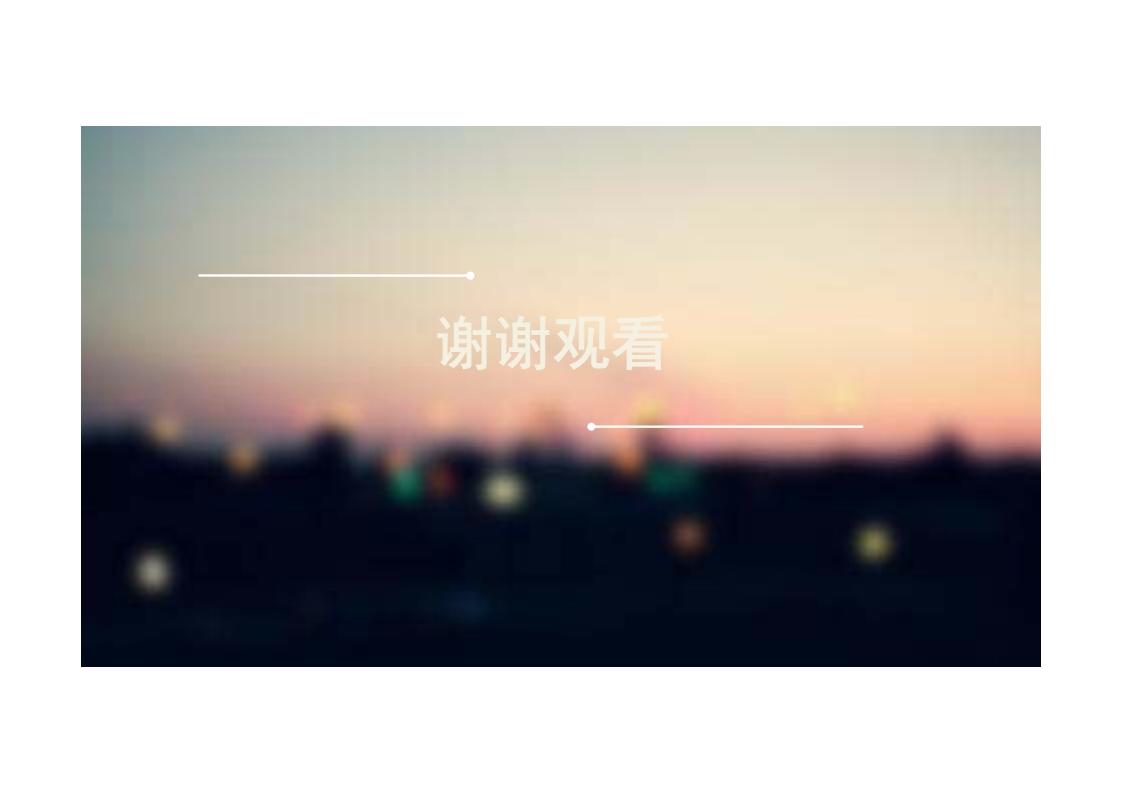"""4. """"嗨tea一刻,暖心每一刻""""-蒙牛嗨milk联手百度外卖开启O2O创新营销模式_page_15.png"""