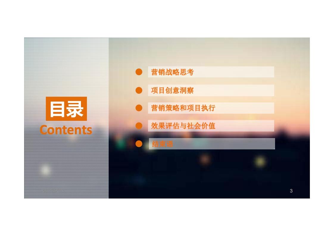 国美真战双11,双线并行机惠双赢_page_03.png