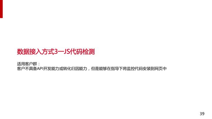 幻灯片39.png