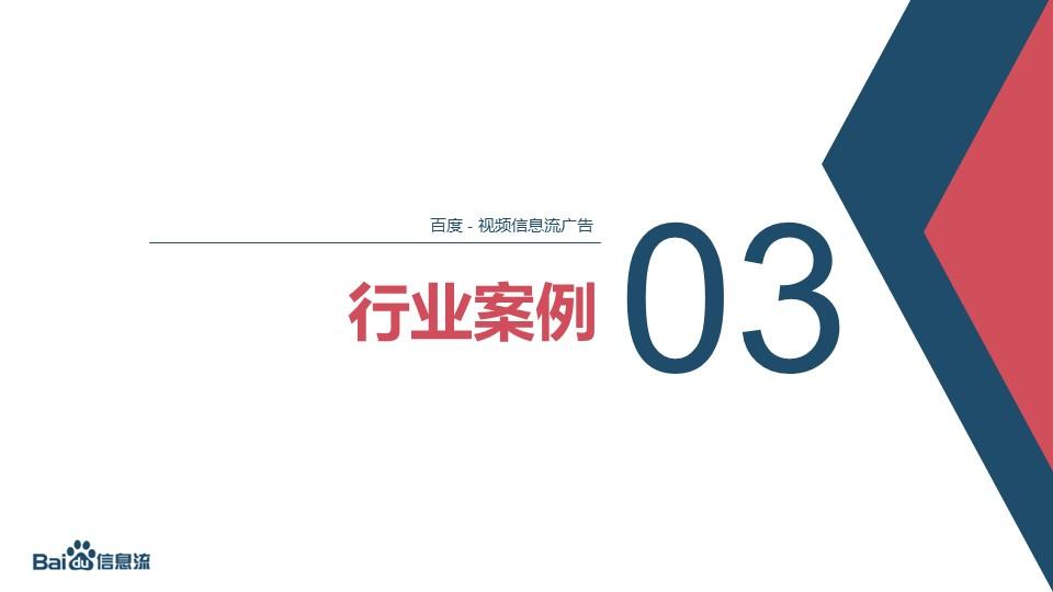 幻灯片34.JPG