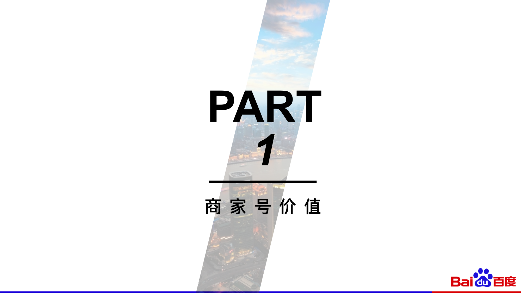 幻灯片04.png