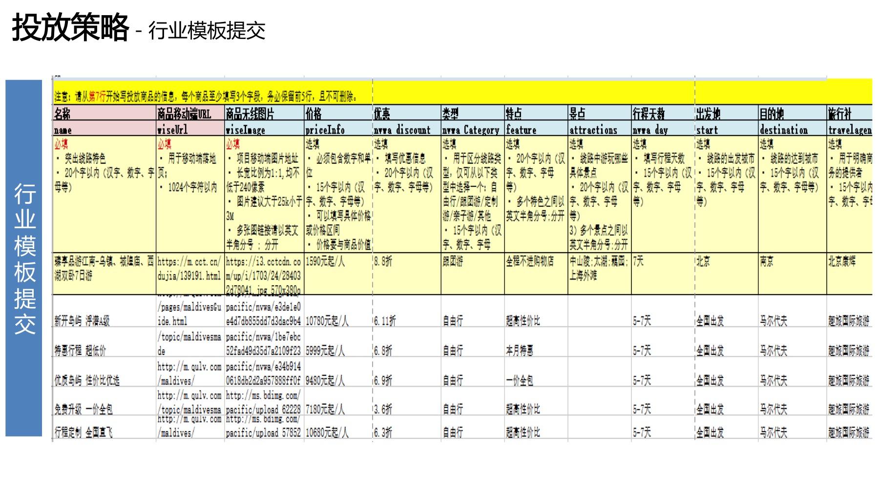 幻灯片09.jpg