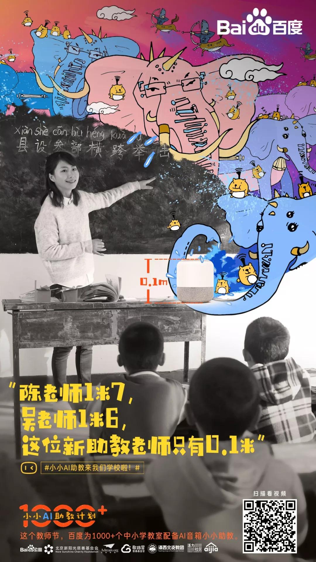 老师8.jpg