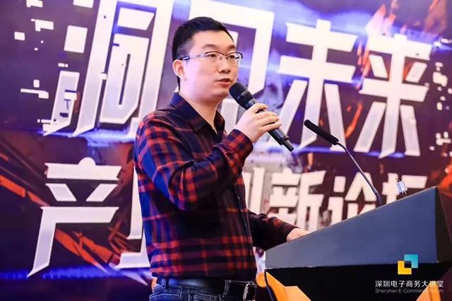 """百悦人物32期丨健客医药CEO谢方敏:""""互联网+医疗""""改变国民就医习惯 2.jpeg"""