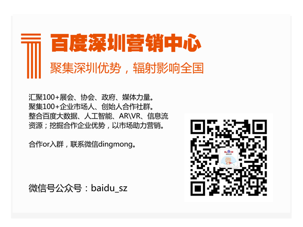 默认标题_公众号横版配图_2018.09.20_副本.png