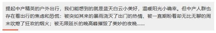 BaiduHi_2018-9-26_15-9-56.jpg