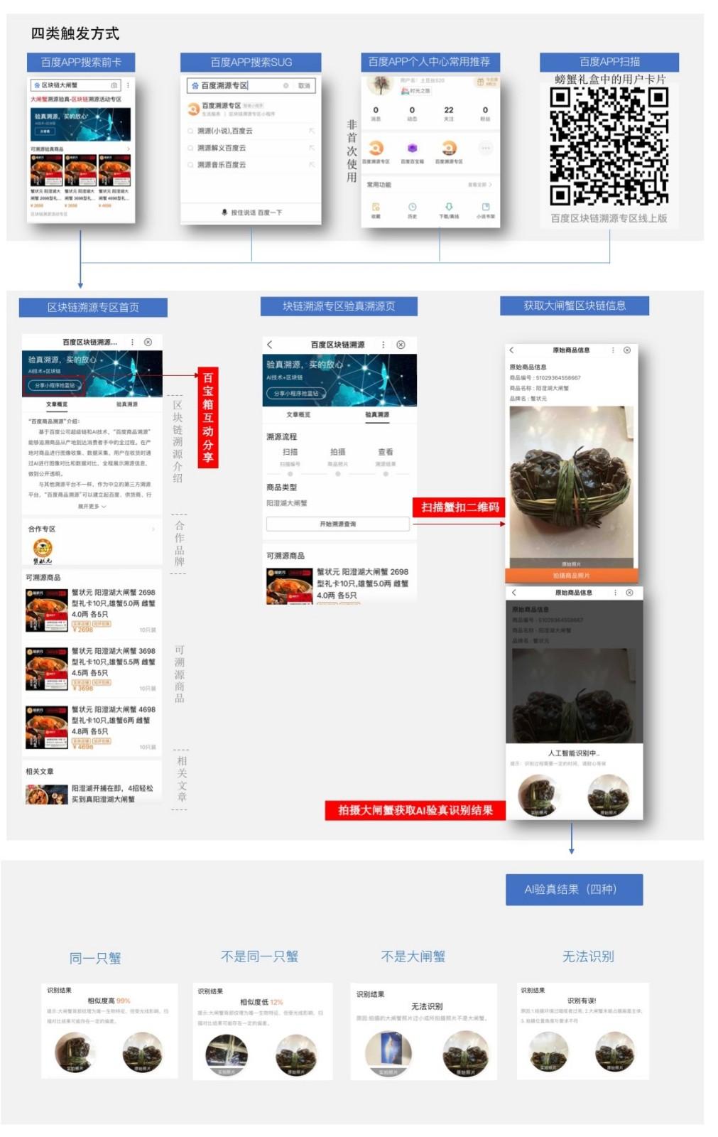 营销中心资料补充-锦秀.jpg