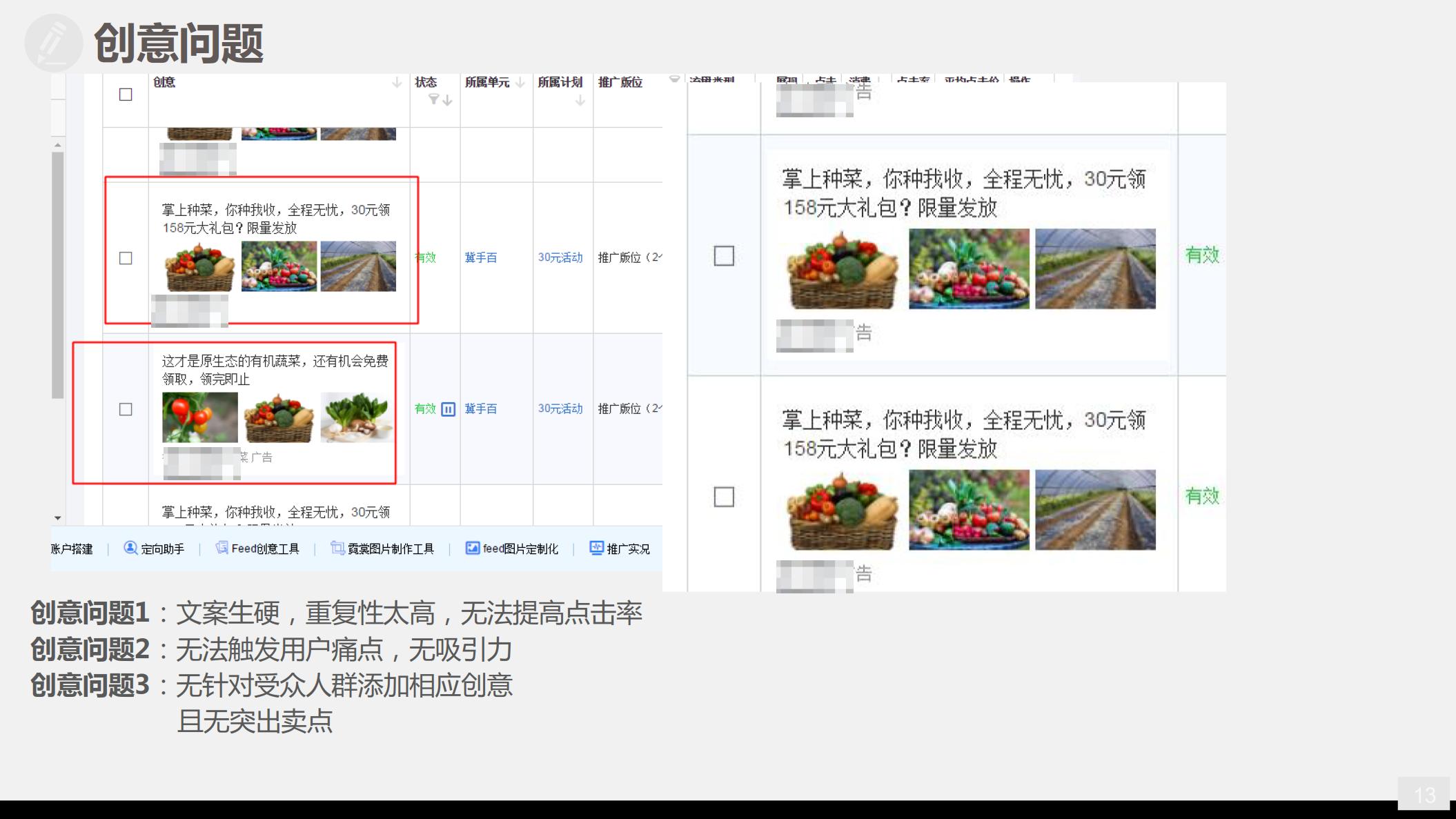 F1+vbj村小爱+软件游戏+张洁0608_13.png