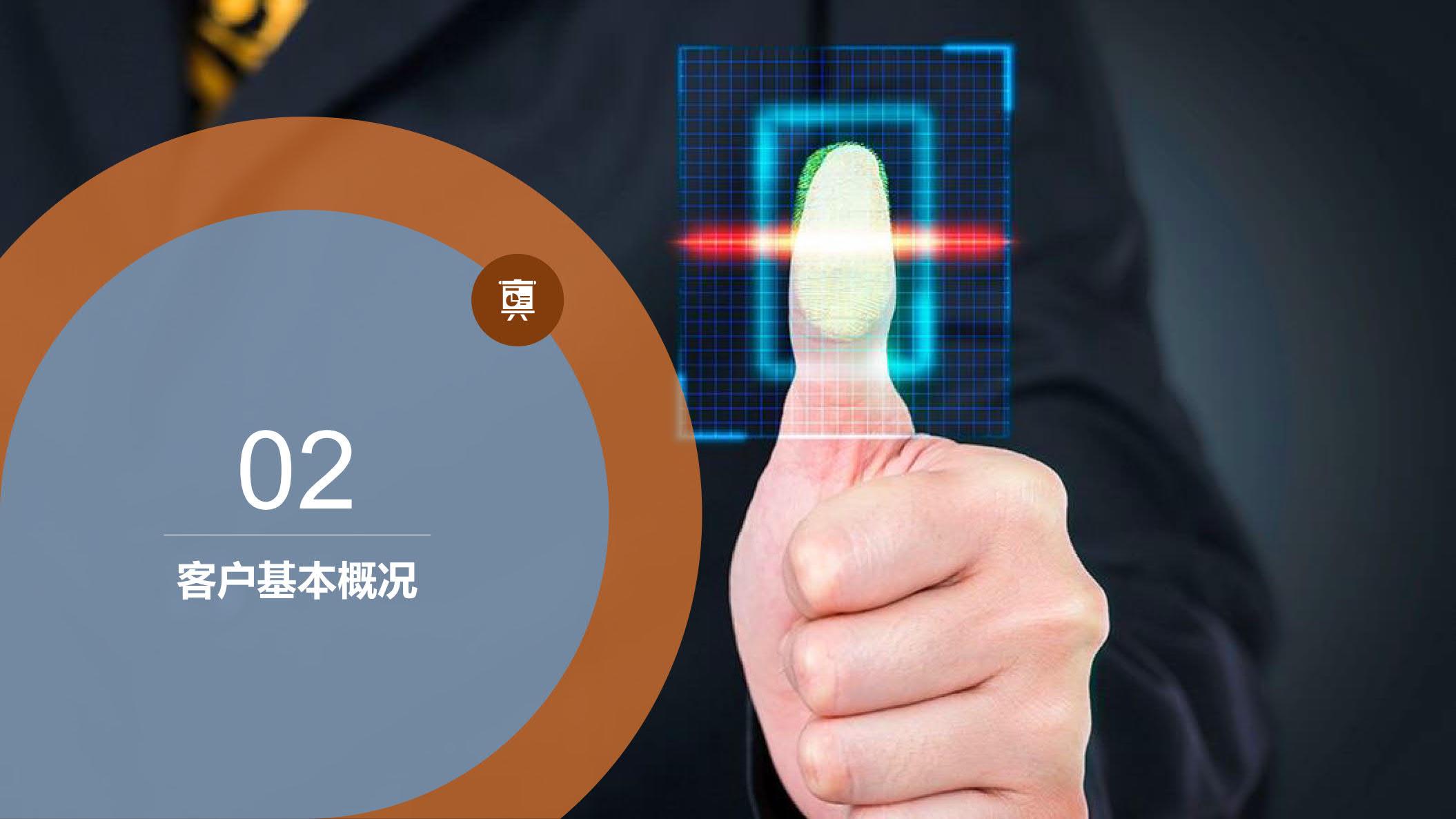 F2+vip焰X+机械设备+陈X-0628_6.jpg