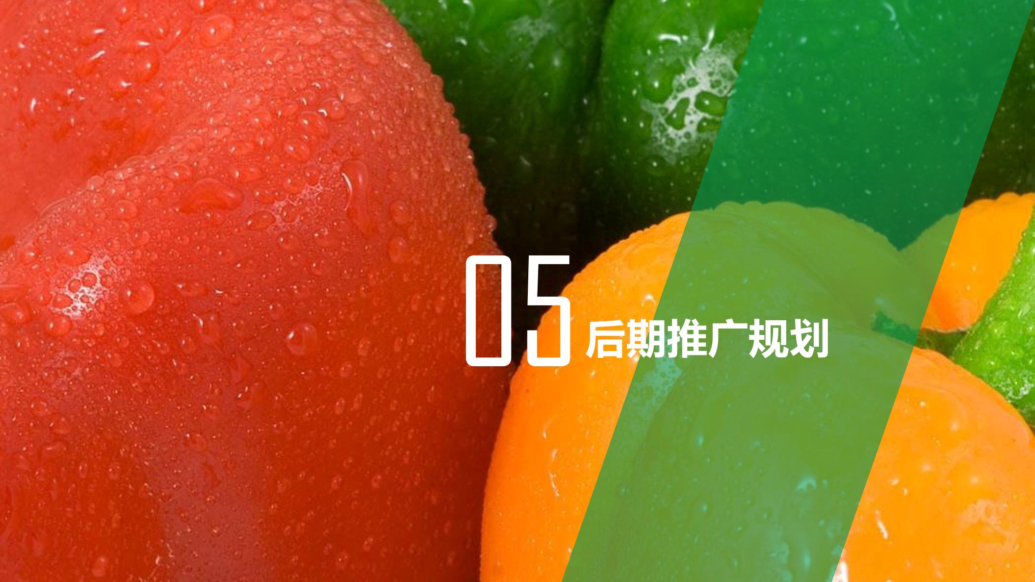 F1+vbj村小爱+软件游戏+张洁0608_17.png