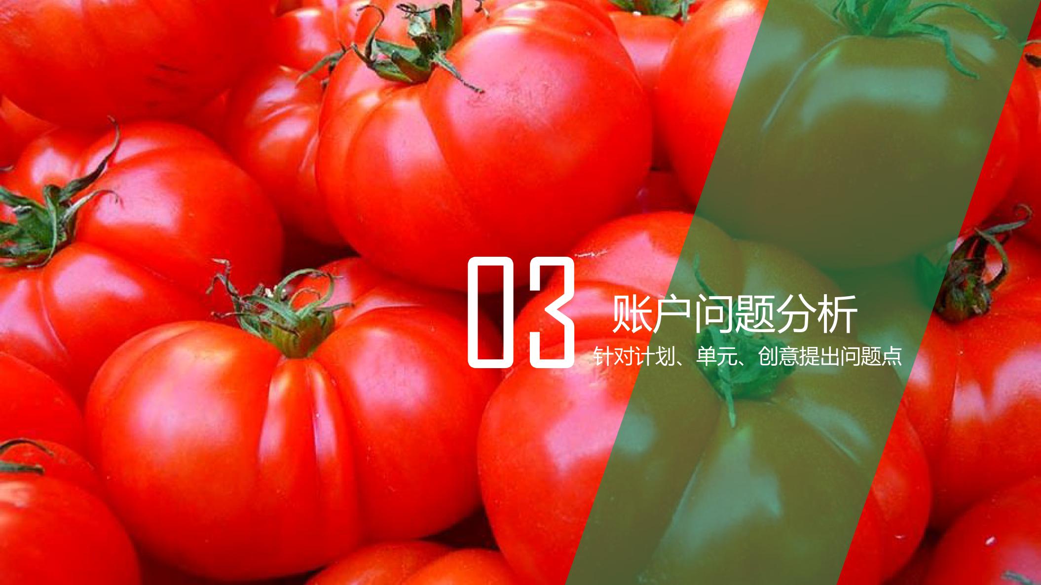 F1+vbj村小爱+软件游戏+张洁0608_10.png