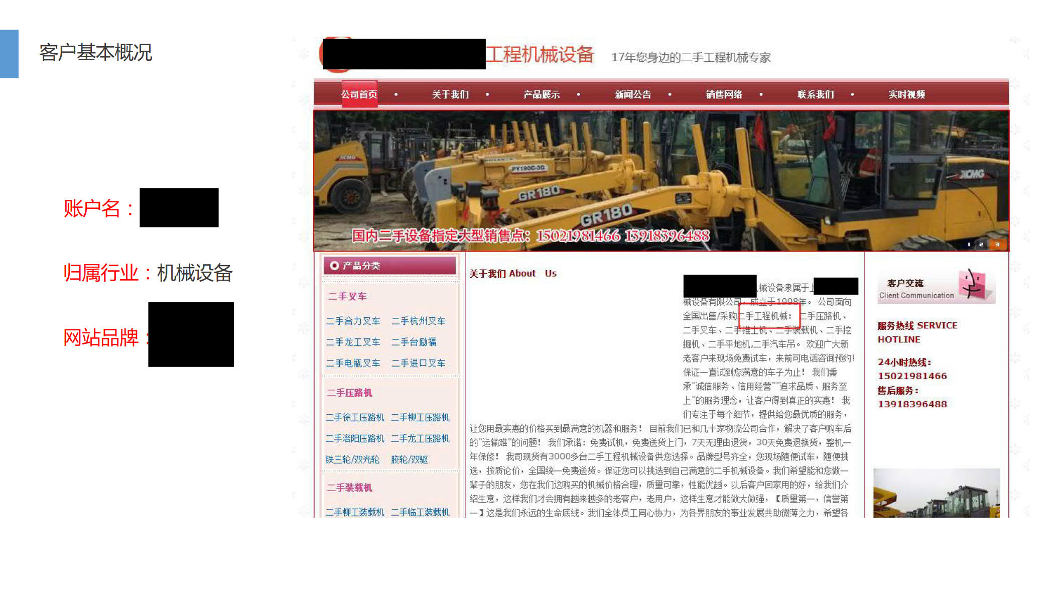 F2+vip焰X+机械设备+陈X-0628_7.jpg