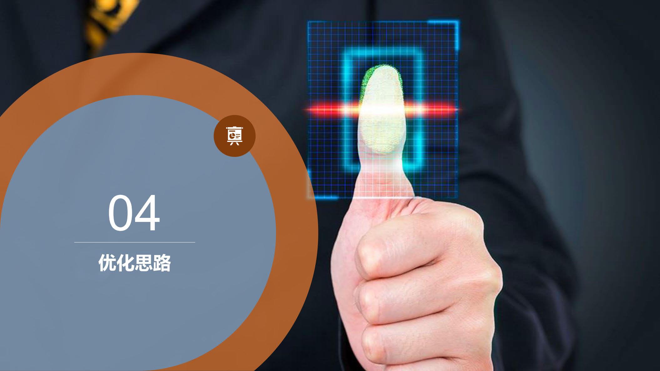 F2+vip焰X+机械设备+陈X-0628_15.jpg