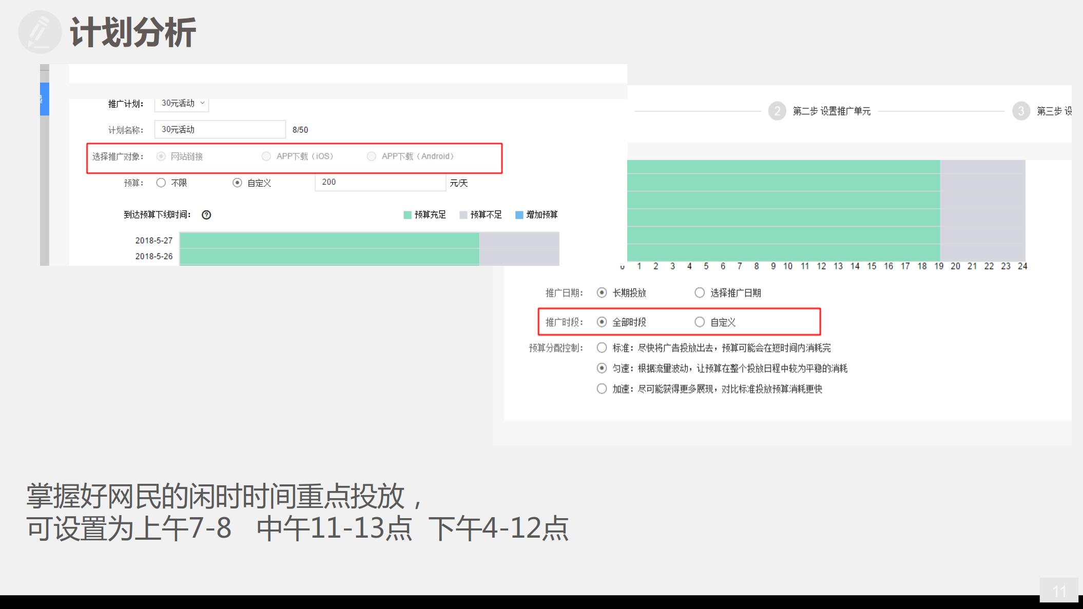 F1+vbj村小爱+软件游戏+张洁0608_11.png