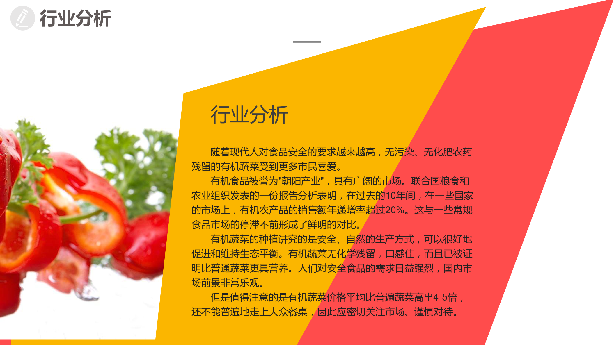 F1+vbj村小爱+软件游戏+张洁0608_5.png