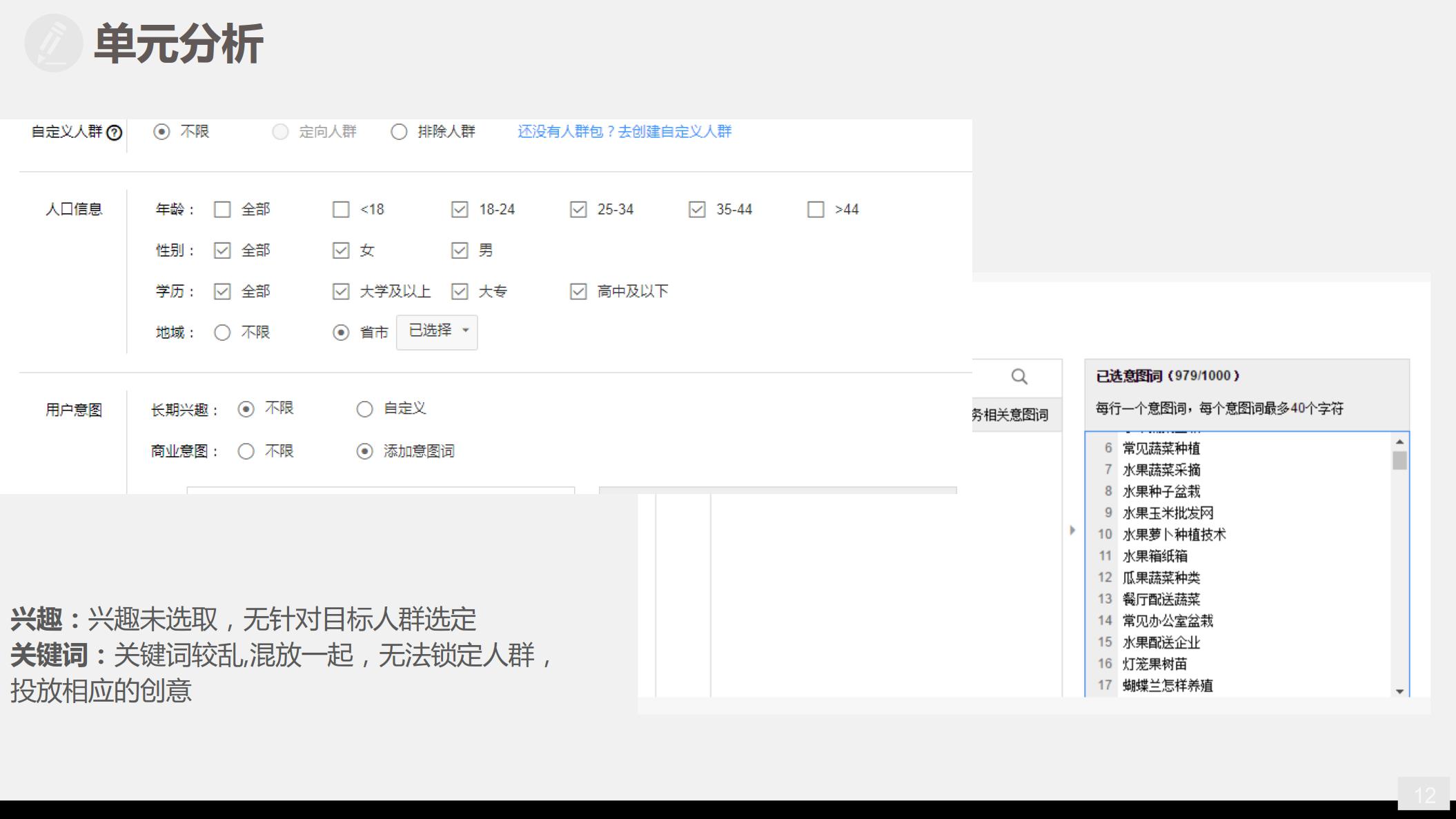 F1+vbj村小爱+软件游戏+张洁0608_12.png