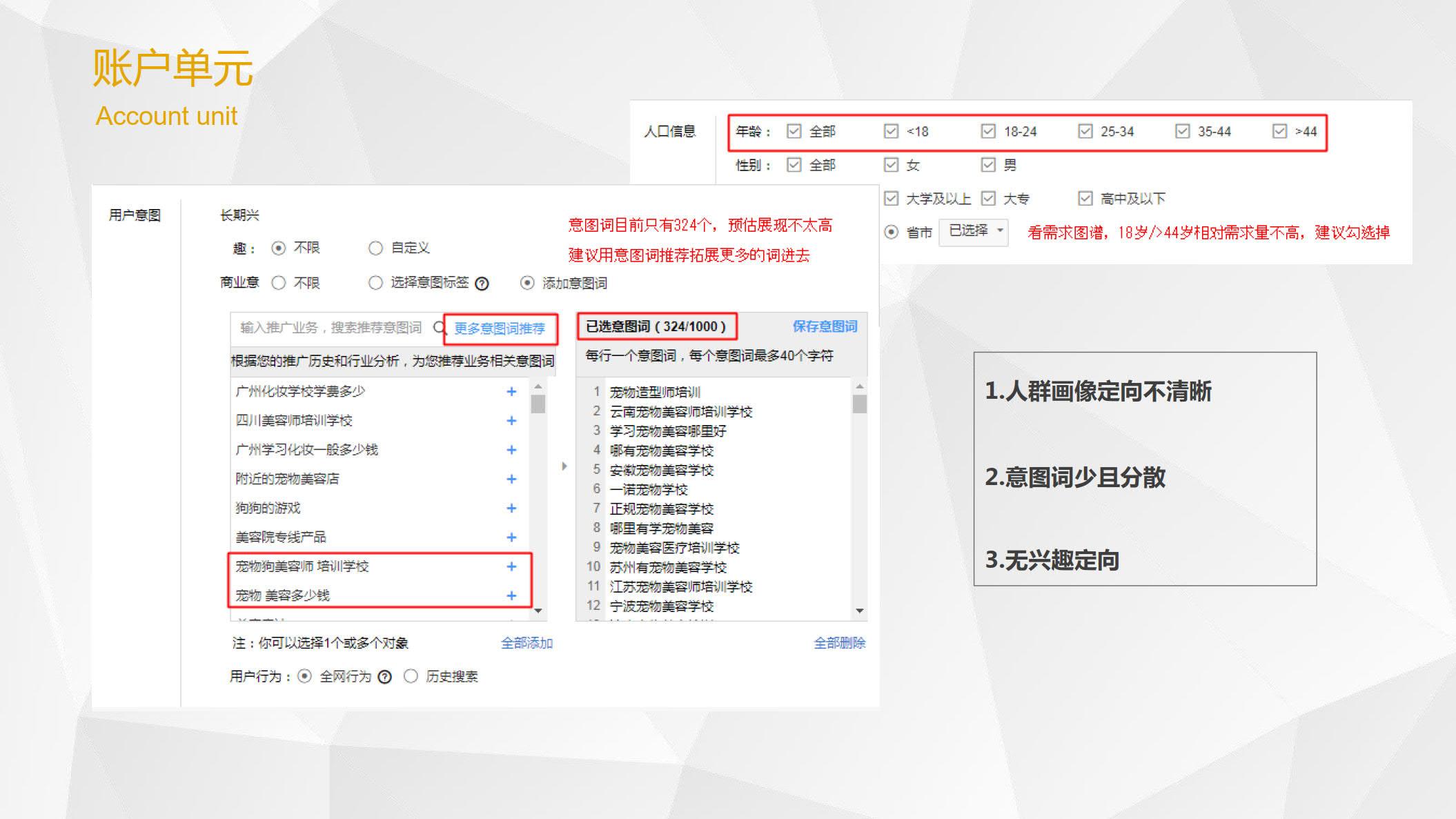 sh政轩-张燕惠_12.jpg