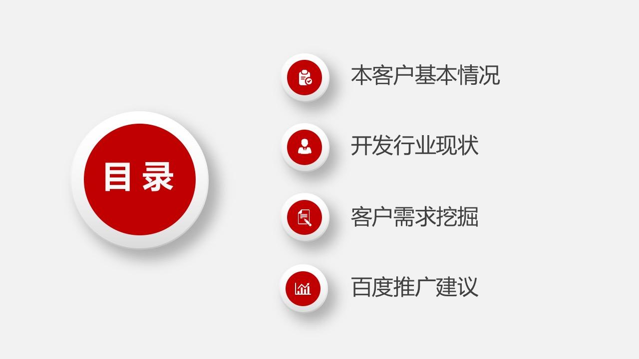 没有结果数据 V2-软件游戏雍洪行-深圳零智创新 - 尖刀.jpg
