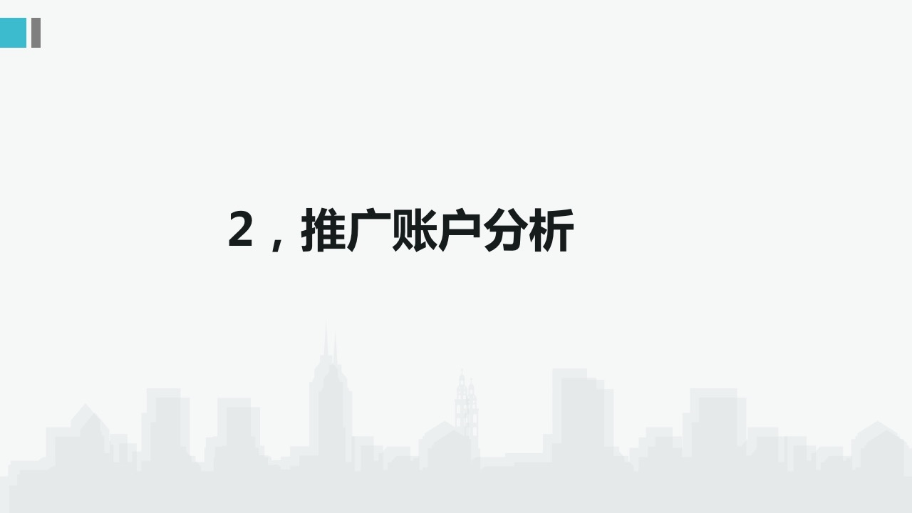 幻灯片10.jpeg