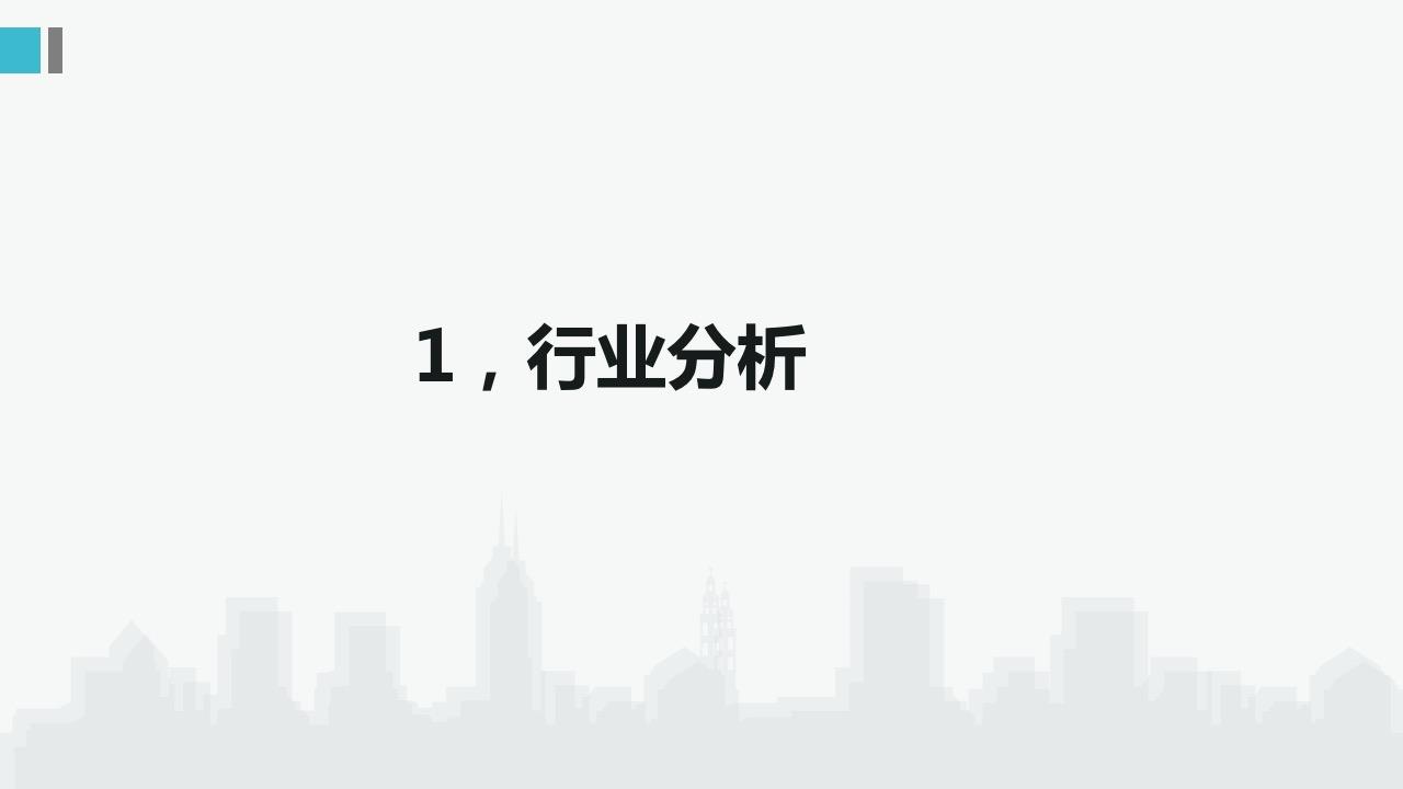 幻灯片04.jpeg
