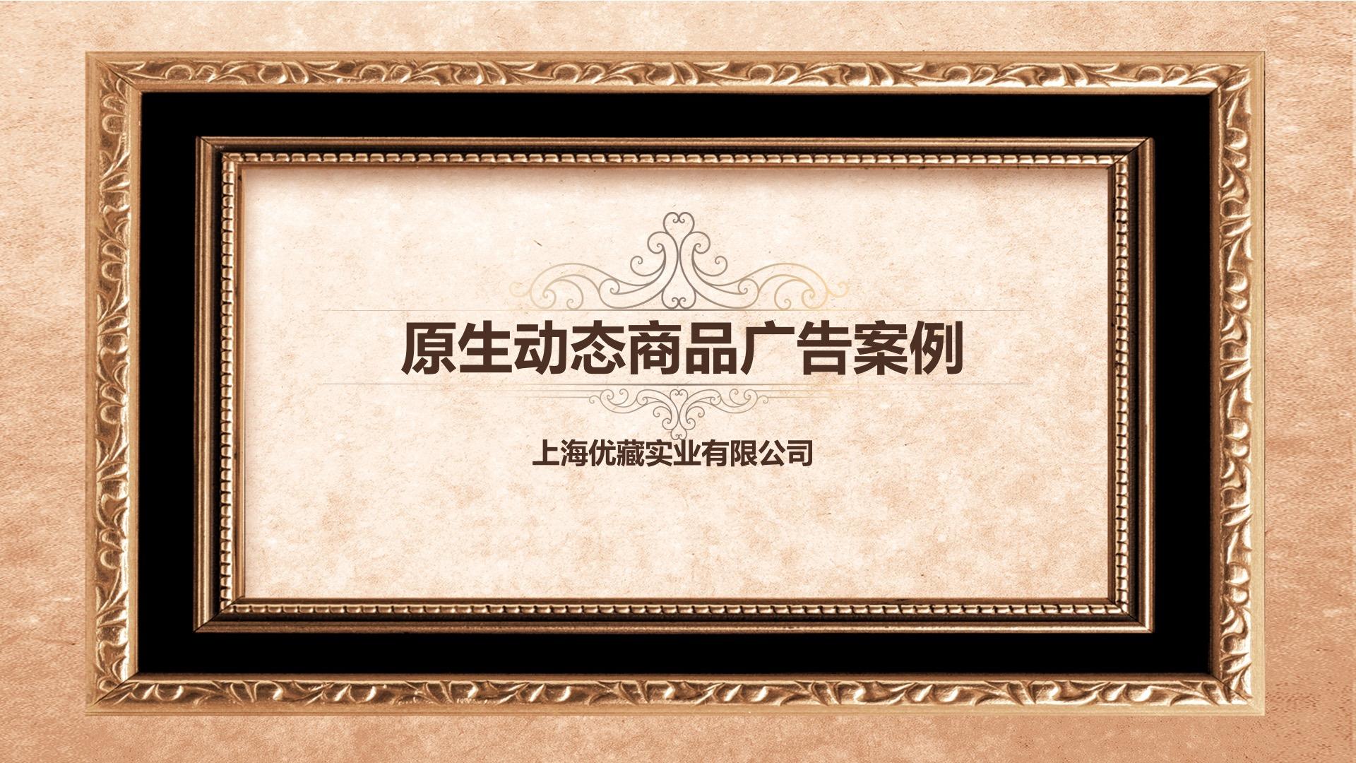 上苏+shbvip-优藏+商务服务+姜绪升3.jpg