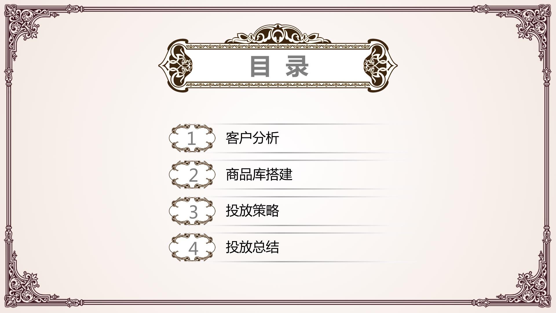 上苏+shbvip-优藏+商务服务+姜绪升2.jpg