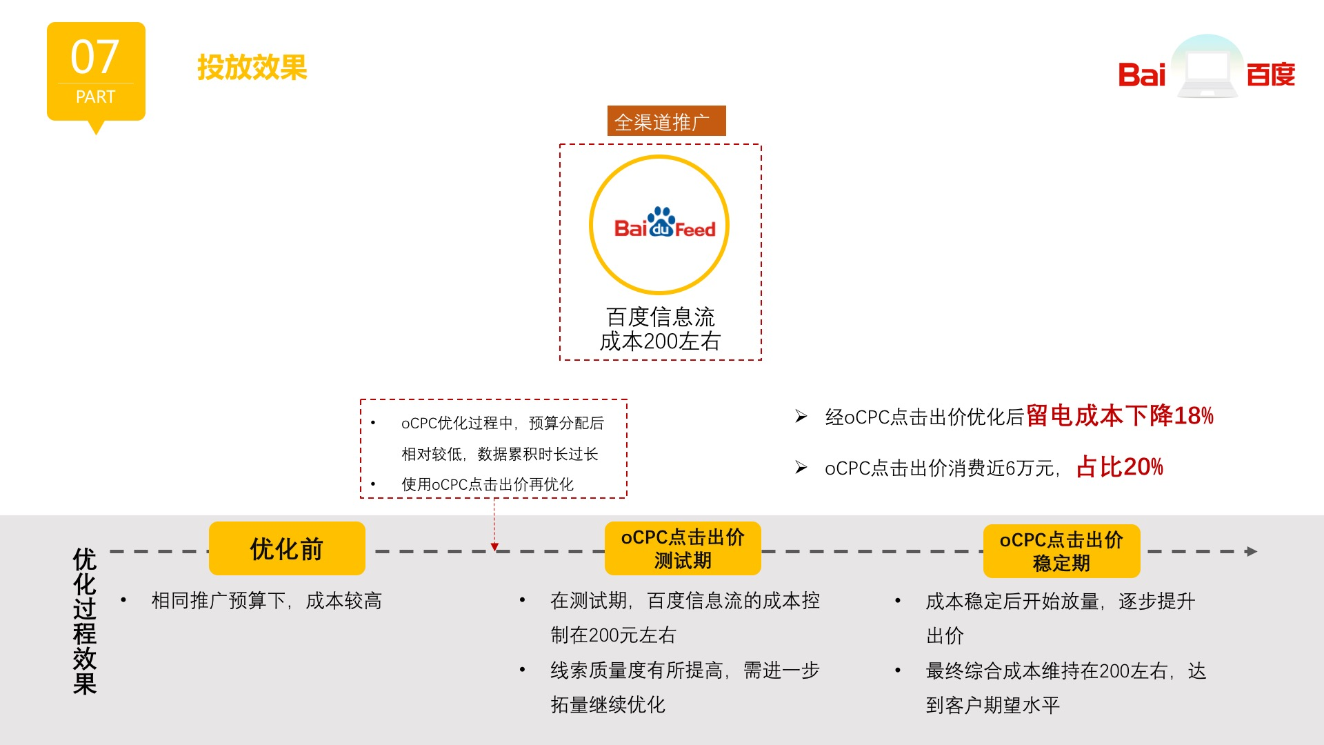 44 广州新居网家居科技有限公司-百享案例-20181226.jpg