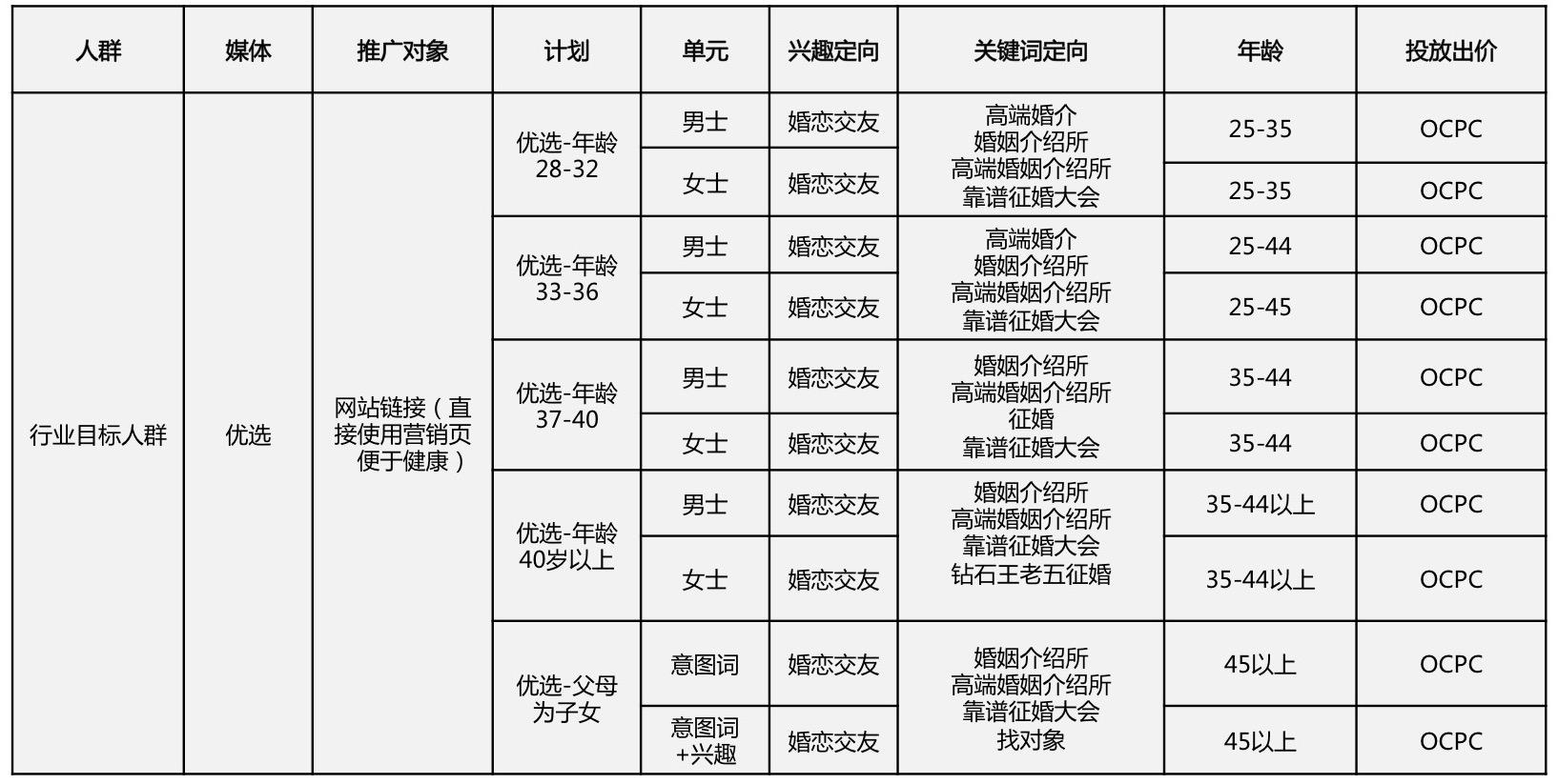 幻灯片04.jpg