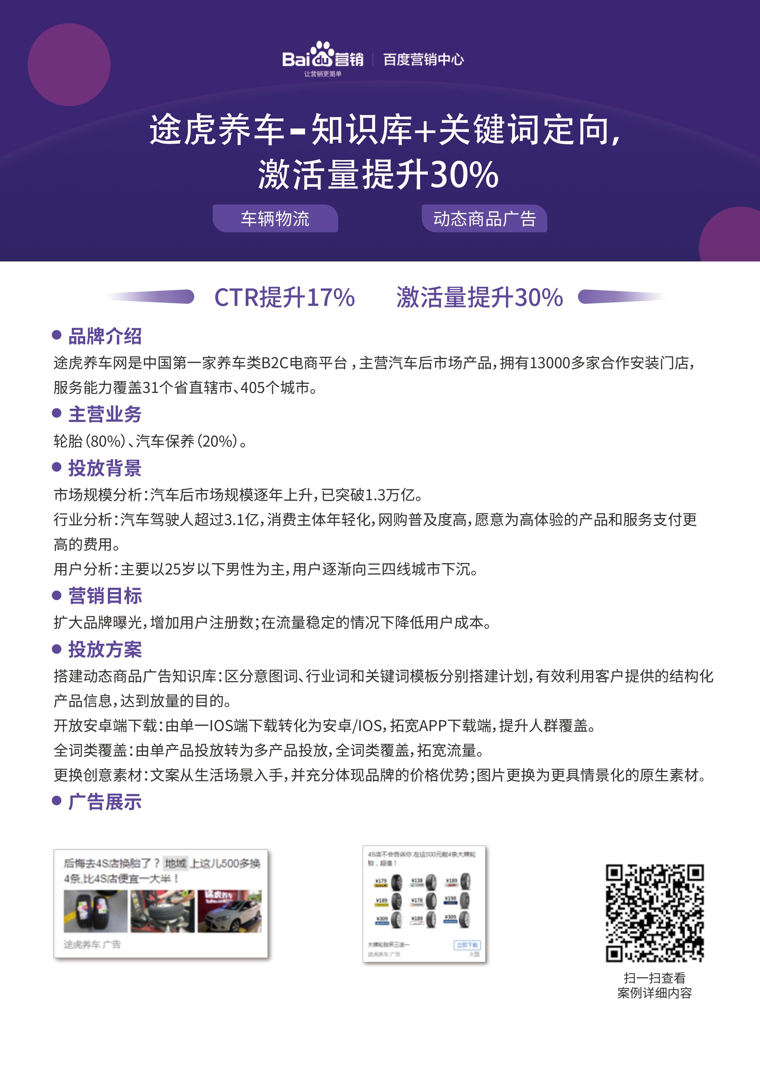 上海澜图DM.jpg