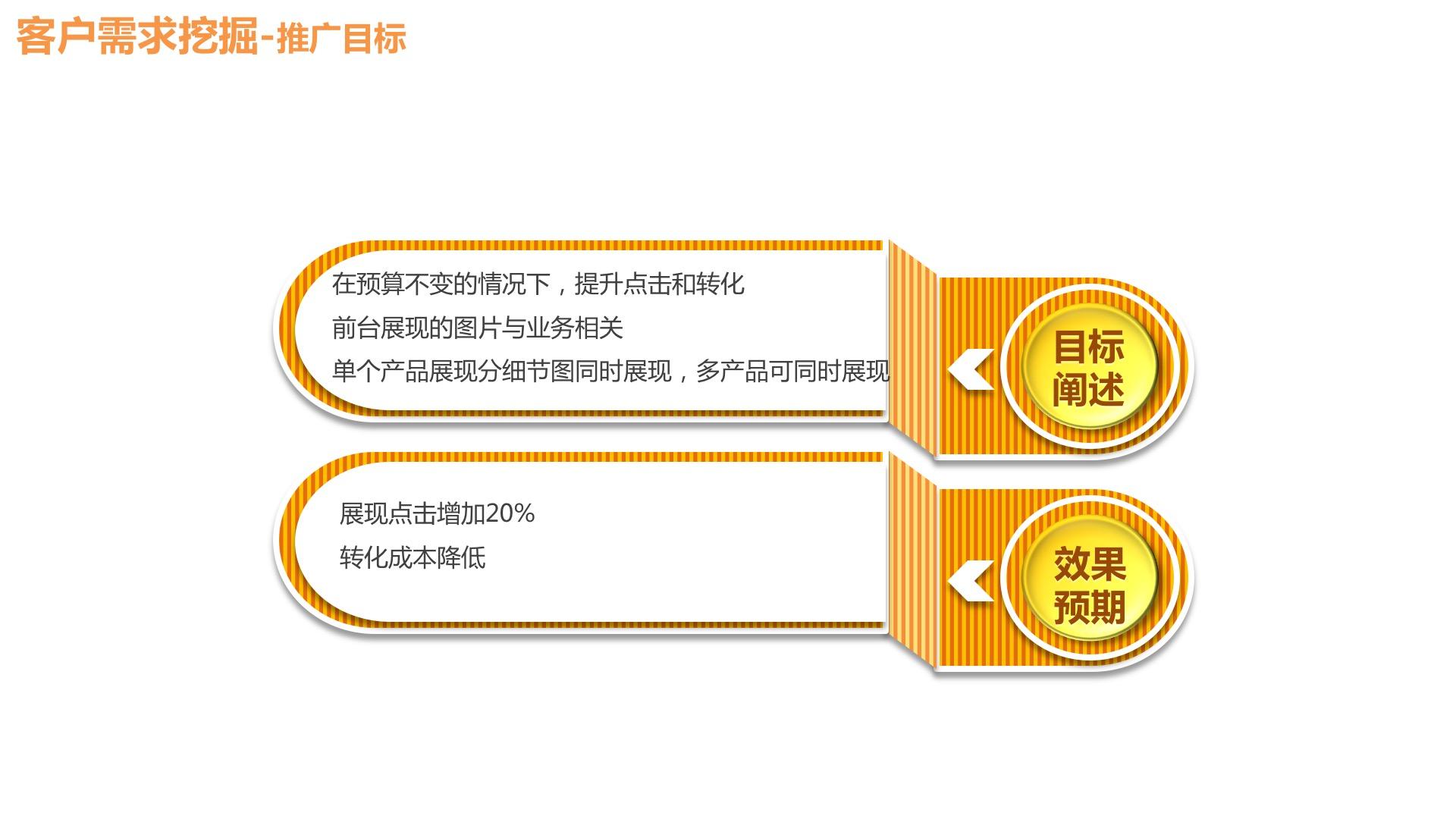 华东+教育培训+SU-苏乐乐器+24230204.jpg