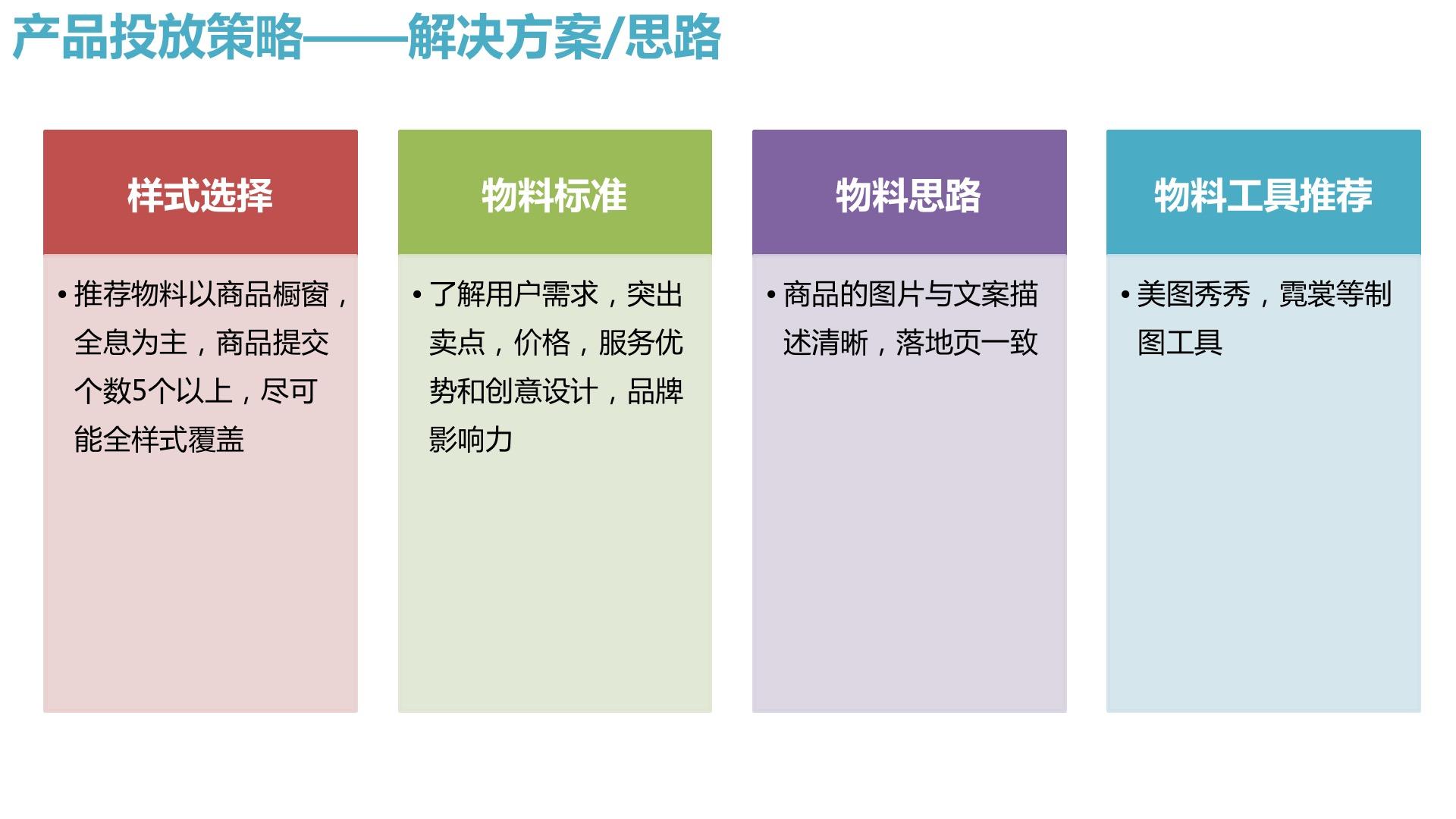 华南+生活服务+saiyenet+2081179.jpg