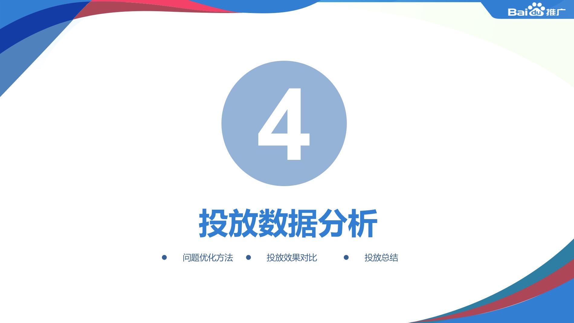 广分-软件游戏-广州合协软件-835632.jpg