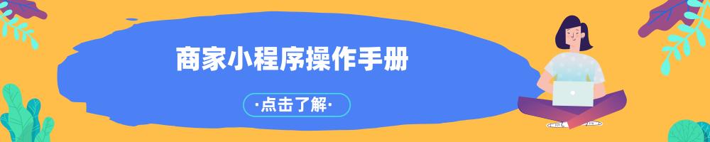 未命名_自定义px_2019.05.28 (1).png