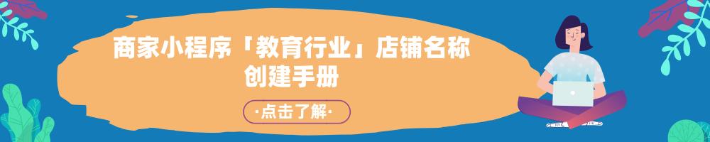 未命名_自定义px_2019.05.28 (2).png