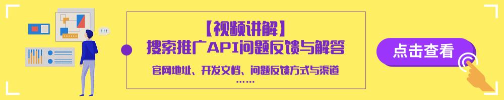 API插图2_自定义px_2019.05.28 (3).png